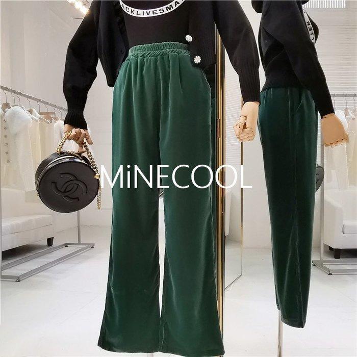 MiNE SHOP韓版鬆緊腰氣質絲絨褲M9306-8 兩色 均碼