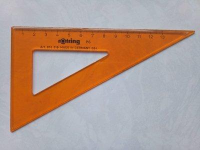 二手13cm三角板德國製造rOtring洛登 橘色透明黑色刻度 60度30度直角三角形單件送鉛筆橡皮擦 櫻環