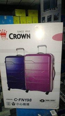 【有顆蕃茄公司貨】CROWNC-FN198 27吋光之耀拉桿箱 (粉紅/藍)