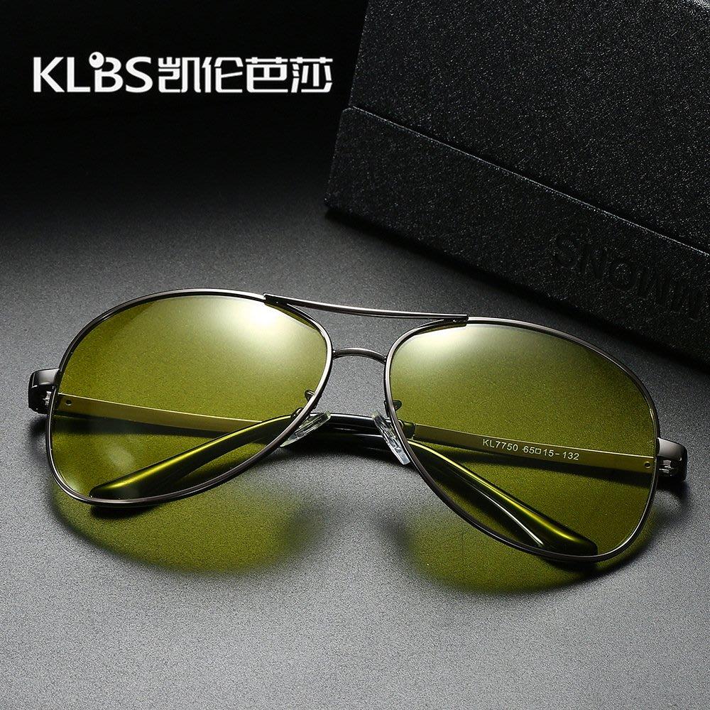 [凱倫芭莎]2003眼鏡鏡框墨鏡太陽眼鏡鏡片新款變色偏光太陽鏡時尚金屬眼鏡男士潮流蛤蟆鏡夜視變灰墨鏡7750106