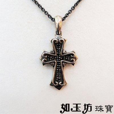 如玉坊珠寶  日本JOINT TABOO  個性復古銀飾  造型十字架