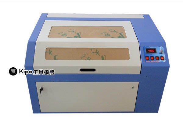 50W-雷射雕刻機/雷雕機/鐳射雕刻機/小型切割機/電腦刻字機/鐳雕機 /刻章機/木頭雕刻-VAA007001A