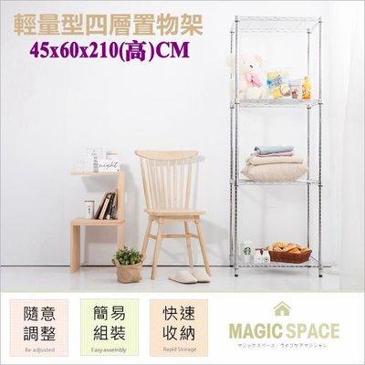 【M.S.魔法空間】45x60x210...