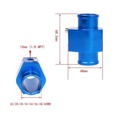 超優質水溫三通 鋁合金 汽車改裝 引擎水溫監控 16~42mm 改水溫表