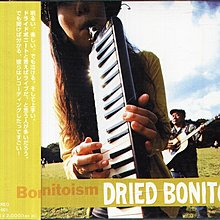 K - DRIED BONITO - Bonitoism - 日版 +1BONUS