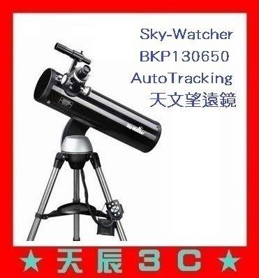 ☆天辰通訊☆中和 NP跳槽 台灣大哥大 1199 搭配 Sky-Watcher BKP130650 天文望遠鏡