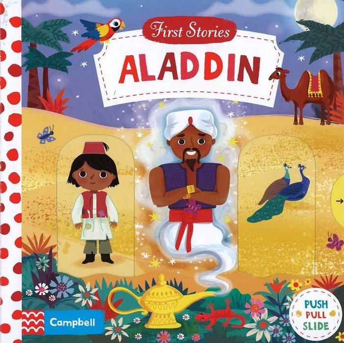 *小貝比的家*ALADDIN/FIRST STORIES/硬頁拉拉書/3~6歲