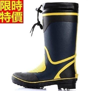 長筒雨靴 雨具-耐磨防滑時尚撞色紋路男雨鞋67a9[獨家進口][米蘭精品]