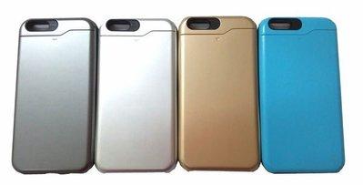IPHONE 6s PLUS case 手機殼 機殼 機套 四邊包圍 極具保護 插到 八達通 職員證 信用卡
