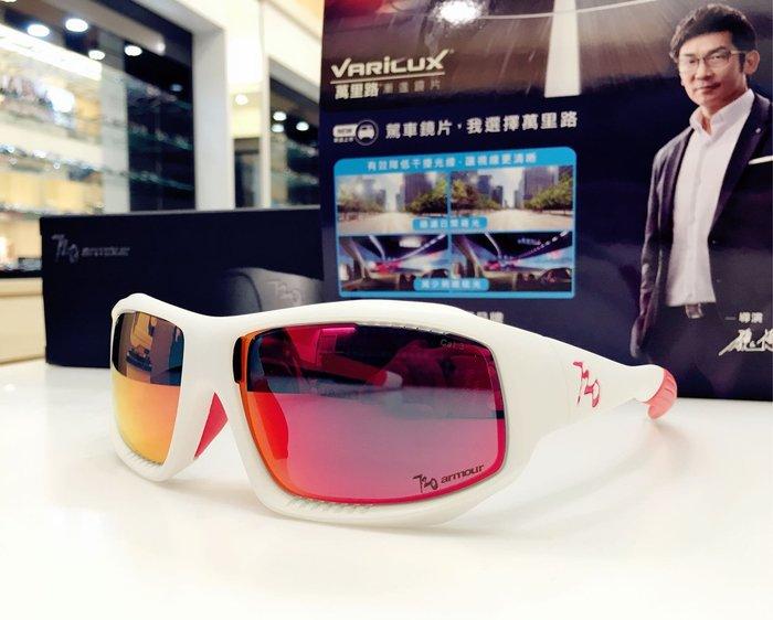 720 armour ROCK B370-2 玫瑰白運動太陽眼鏡 灰紅鍍膜 可配度數 適合各項運動