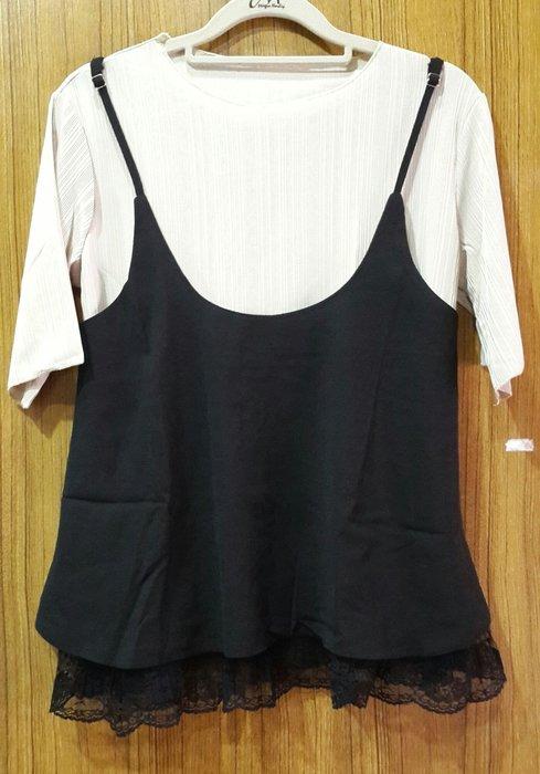 【Alice秘密衣櫥】全新 韓 春夏款 可拆開搭配 背心二件式 小可愛下擺蕾絲 氣質上衣