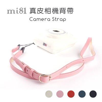 迷上Mi81 2015年日韓真皮相機背...