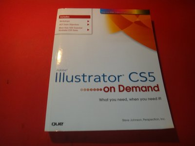 【愛悅二手書坊 23-04】Adobe Illustrator CS5 on Demand