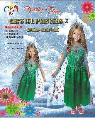 【洋洋小品新款艾爾莎公主Elsa洋裝裙最新】萬聖節服裝聖誕節服裝舞會派對服裝表演冰雪奇緣禮服皇冠