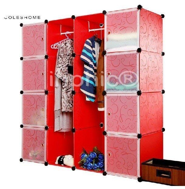 INPHIC-韓式衣櫃便攜式整體組合衣櫃DIY 樹脂片衣櫃 自由組裝 環保