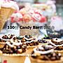 WeddingCake Candy Bar 100份 婚禮慶生派對杯子蛋糕/棒棒糖蛋糕點心套組