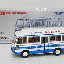 Tomytec Limited Vintage LV-184a 豐田 Toyota Coaster 小巴模型 全新未開封 郵局自取免郵