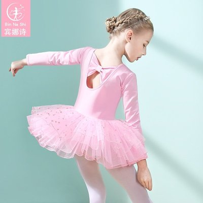 小茉莉舞蹈MooleDance 兒童舞蹈服長袖女童芭蕾舞裙小女孩錶演跳中國舞幼兒練功服裝春秋