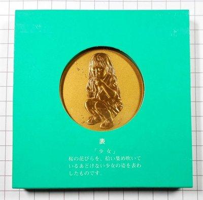 HC058 平成3年1991年 新櫻花大道特別紀念-少女 鬱金 造幣局 原盒 重約91g