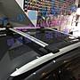 (小鳥的店)豐田 2013-2018 RAV4 4代 4.5代 專用 WHISPBAR 低風阻 橫桿 車頂架