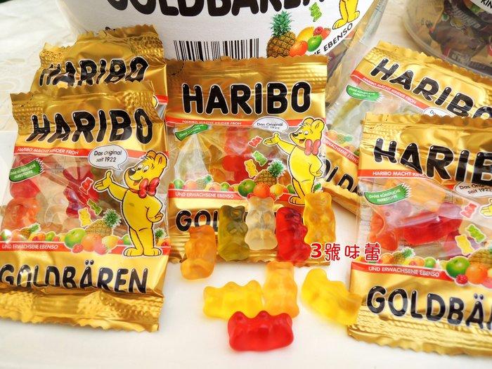 HARIBO 哈瑞寶 金熊Q軟糖分享包(20包入)   德國水果熊軟糖 熊熊QQ糖  3號味蕾~另有韓國養樂多 哈利熊