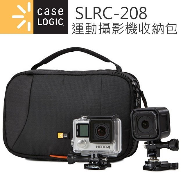 【中壢NOVA-水世界】Case logic SLRC-208 GOPRO 運動攝影機收納包 硬底保護套 手提 公司貨