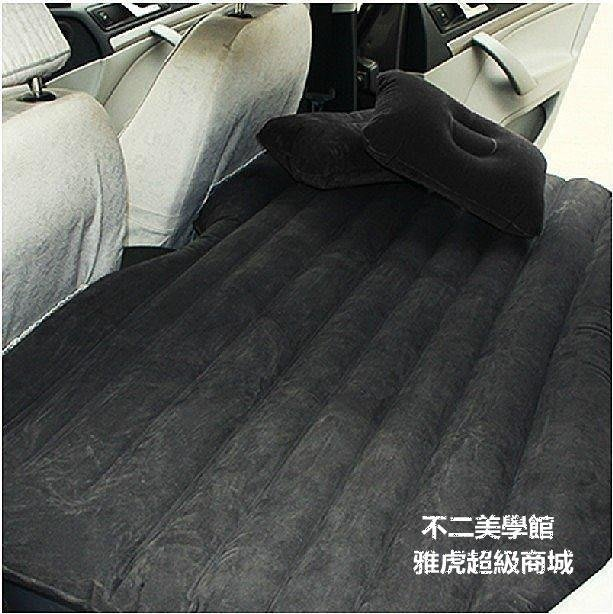 【格倫雅】^軒之夢 自駕遊車載旅行床 車震床 汽車後排充氣墊 車載充氣床~車49999