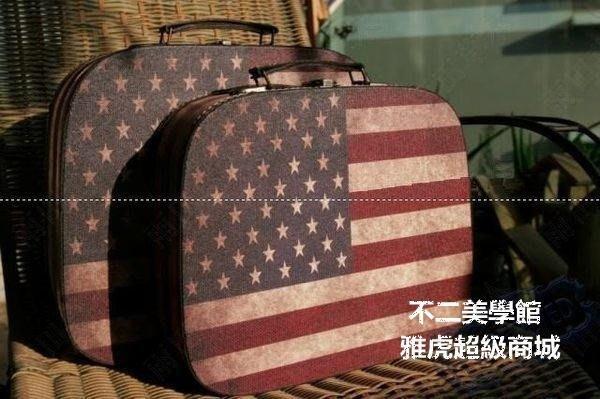 【格倫雅】^絕美外單歐美復古做舊星條旗手提箱收納箱登機箱966[g-l-y40