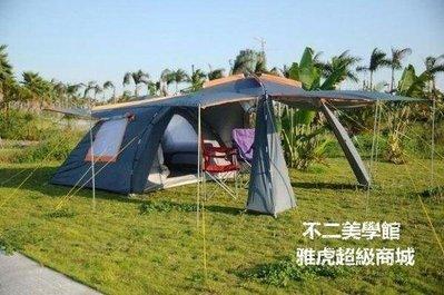 【格倫雅】^戶外超大雙層帳篷戶外野營46人大帳篷戶外一室一廳帳蓬 大帳篷48080[D