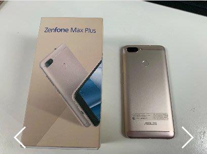 【耀揚通訊】9成新 華碩 Zenfone Max Plus (ZB570TL) 3/32金色