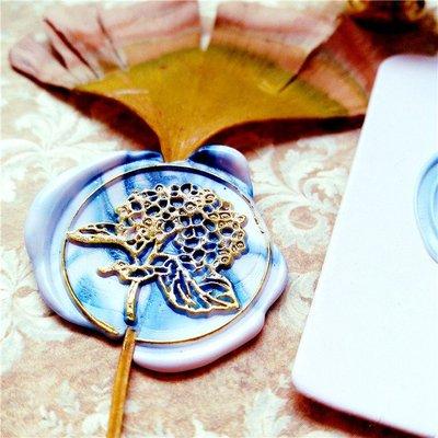 wuli西子的店--新款 繡球花 laurustinus Hydrangea 火漆印章 自然物語