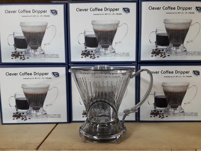 Clever Coffee Dripper 聰明濾杯 (L) 1~7人份內附原廠濾紙100入/包( 鐵灰色  )