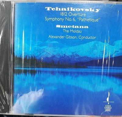 詩軒音像柴可夫斯基 1812序曲/第六交響曲 CD-dp070