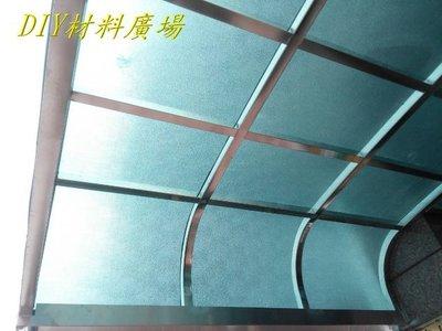 工廠直銷價實在※購物即享95折 採光罩 PC板耐力板(GRT板綠色單面顆粒2mm實際1.65mm)每才25元,滿額免運費