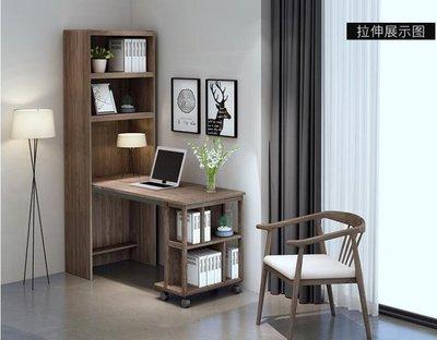 【免運】電腦桌實木書桌書架組合家用電腦桌寫字臺多功能折疊伸縮可行動書桌書櫃53261
