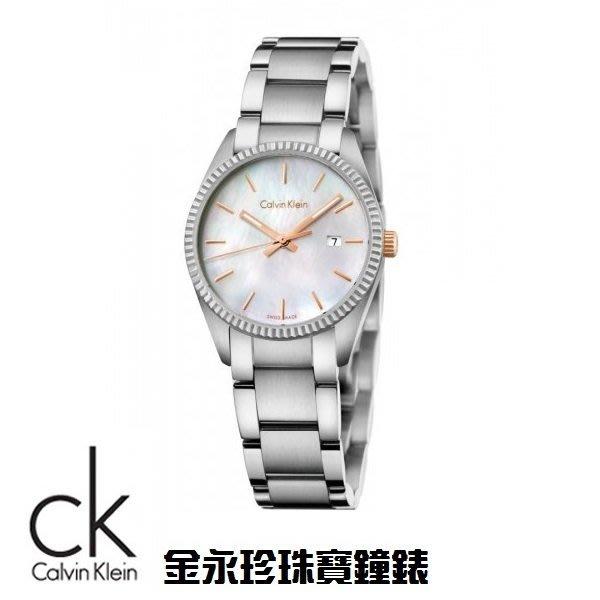 【金永珍珠寶鐘錶】實體店面*CK錶 原廠真品 最新主打對錶  K5R33B4G 金宇彬配戴主打款*