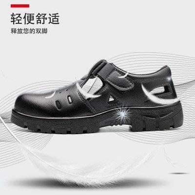 【免運】安全鞋 勞保鞋男女夏季涼鞋透氣防臭輕便防砸~『金色年華』