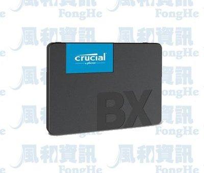 Micron Crucial BX50...