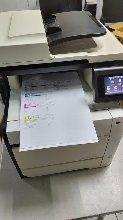 印專家 HP M375NW 彩色無線網路多功能事務機 影印 列印 傳真 掃描 只列印8000多張