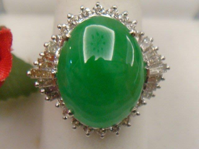 年底換現玉質冰潤 天然陽綠大蛋面A貨翡翠配鑽1克拉鑽石純鉑金戒