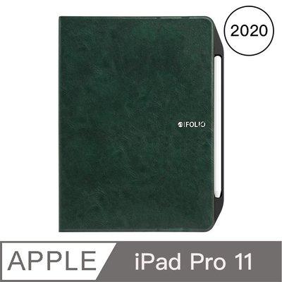 KINGCASE (現貨) SwitchEasy CoverBuddy 2020 iPad Pro 11 保護殼 平板套