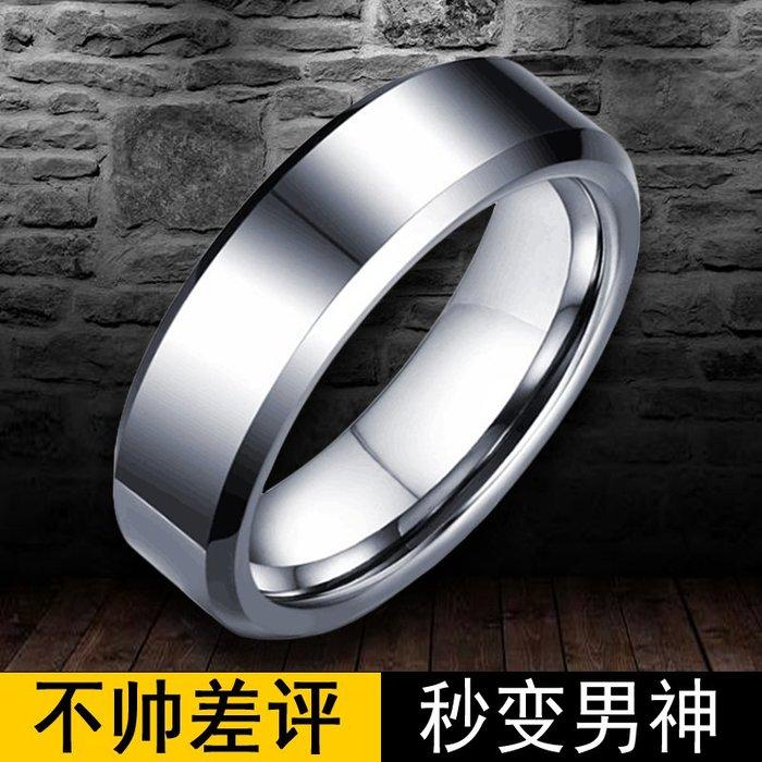 乾一韓版個性霸氣戒指男士簡約光面鎢金食指環戒子單身潮男尾戒配飾品