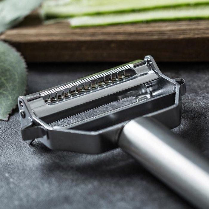 切絲器家用不銹鋼切絲器黃瓜刨絲神器土豆片刮削皮刀多功能刨片❤K/DA❤