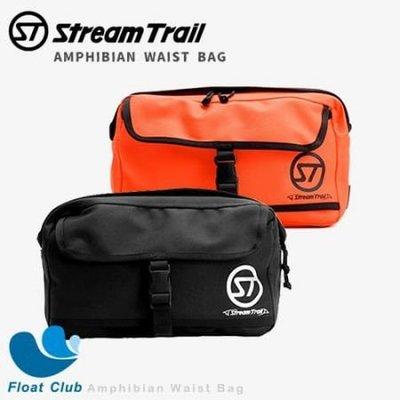 獨家贈擦拭布StreamTrail Amphibian Waist Bag / AP防水單肩背包 原價3380元