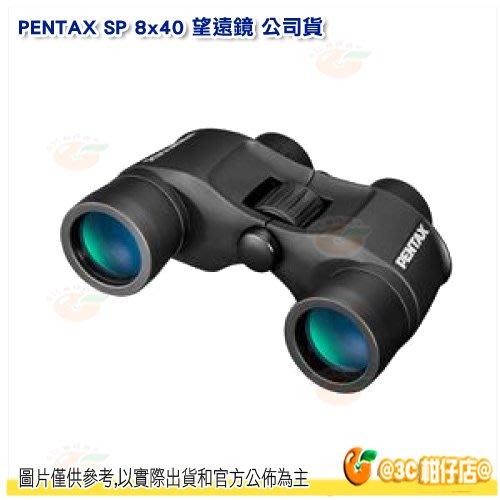日本 PENTAX SP 8x40 雙筒 8倍望遠鏡 公司貨 大口徑 明亮型 適用旅遊 賞鳥 天體觀測