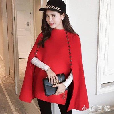 斗篷披肩外套女秋冬新款2017潮蝙蝠袖開叉套頭毛衣女裝冬裝針織衫 qf11258