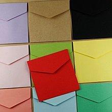 [C.M.平價精品館]15.8cm*15.8別緻正方形信封 方形信封 紫色珠光/亮黃/淡藍/深綠/黑/白/淡粉