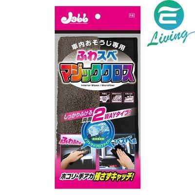 【易油網】Prostaff Jabb 鍍膜車用大吸水巾 P-95