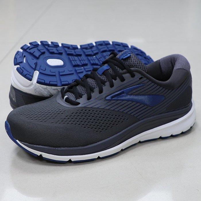 *世偉運動精品* BROOKS 110317-4E-028 Addiction 14 4E 慢跑鞋