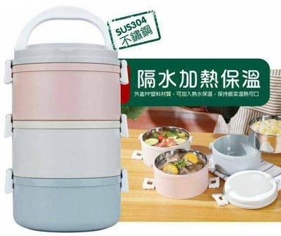 【鵝頭牌】日系馬卡龍不鏽鋼飯盒 隔水加熱保溫 CI-333H 加熱飯盒2900200608